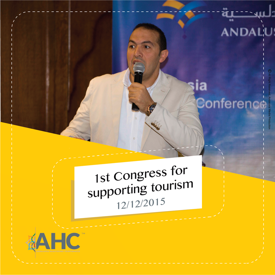 1st Andalusia Congress for Supporting Tourism