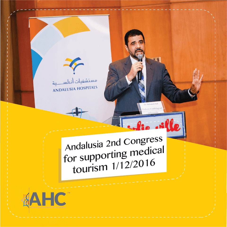 2nd Andalusia Congress for Supporting Tourism